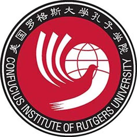 Rutgers college essay - Academic Writing Help